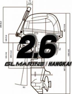 GL-Marine Т2,6