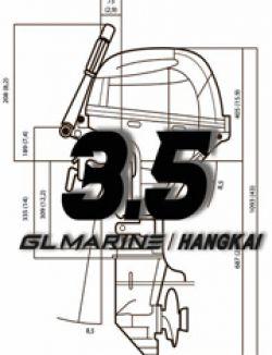 GL-Marine T3.5 Гибридное охлаждение